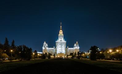 Lomonosov Moscow State University (MSU) at night, Moscow