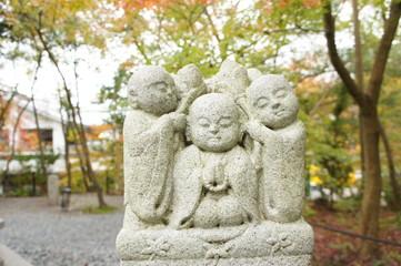京都の秋 永観堂のやすらぎ観音