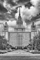 Lomonosov State University building in Moscow, Russia