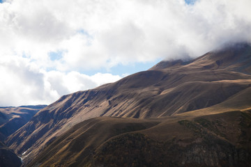 Georgian nature