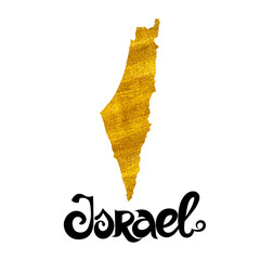 Israel. Vector background with lettering and golden ink map.