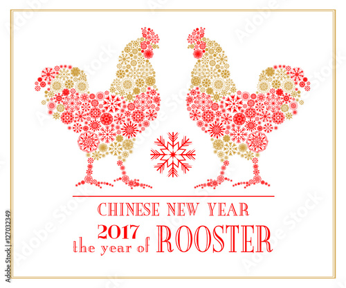 Red Rooster, symbol of 2017 on the Chinese calendar. Silhouette of two ...