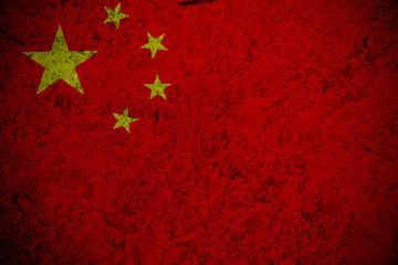 China flag ,3D China national flag illustration symbol.