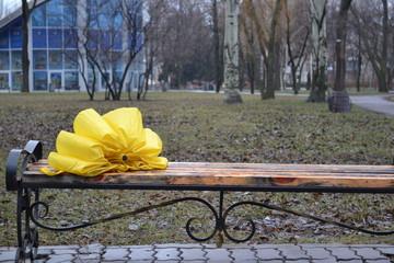 Umbrella on the bench