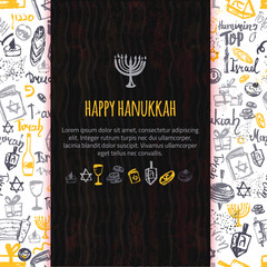 Happy Hanukkah greeting card with hand drawn elements and lettering. Menorah, Dreidel, candle, hebrew star for your design.