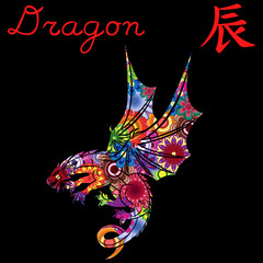 Chinese Zodiac Sign Dragon with colorful flowers