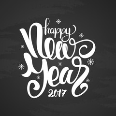 Vector illustration: Happy New Year 2017 elegant modern brush lettering with snowflakes on chalkboard background.