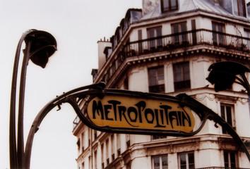 Paris パリの風景