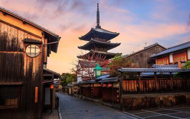 Yasaka Pagoda and Sannen of japan