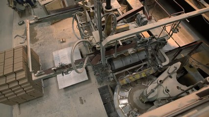 Wall Mural - View of manufacturing facility during operation