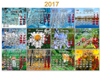 calendar for 2017 in Russian with twelve photo of nature