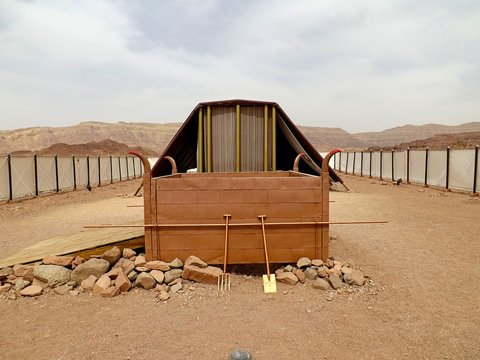 Moses Tabernacle in Timna Park Israel
