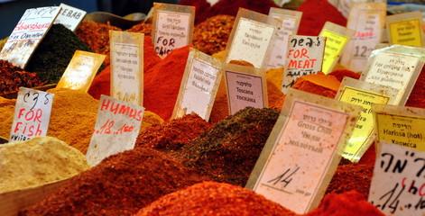 Jerusalem - Exotische Gewürze auf dem Markt