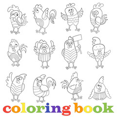 Illustration with set of contour funny cocks, coloring book