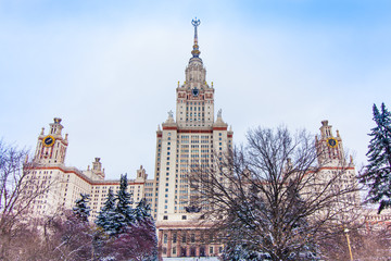 Main building of the Lomonosov Moscow State University. MGU. The