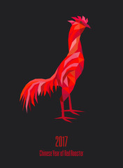 Rooster red silhouette.