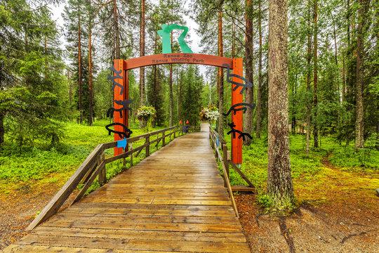 Ranua Wildlife Park. Entrance.