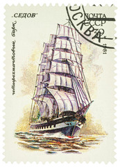 "Russian four-masted barque ""Sedov"" (1921) on postage stamp"