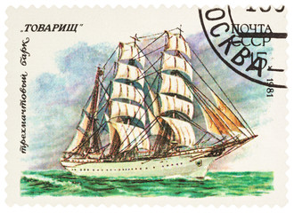 "Russian three-masted bark ""Tovarishch"" on postage stamp"