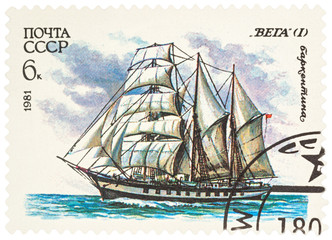 "Russian sailing ship ""Vega"" (1901) on postage stamp"