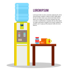 Vector flat illustration with water cooler and bottle. Modern te