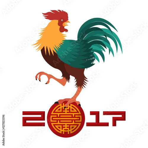 2017 happy chinese new year year of the rooster chicken cartoon