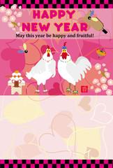 かわいいピンクの酉年のニワトリのイラスト年賀状テンプレート素材