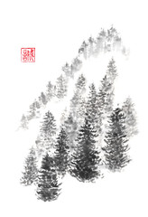 Japanese style sumi-e pine hill ink painting.