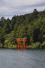 Hakone, lake Ashi