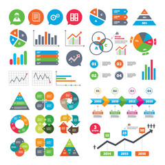 Business charts. Growth graph. Accounting workflow icons. Human silhouette, cogwheel gear and documents folders signs symbols. Market report presentation. Vector