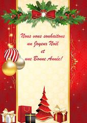 Carte de voeux pour la célébration du Nouvel An: Nous vous souhaitons un Joyeux Noël et une Bonne Année! - Couleurs d'impression utilisées