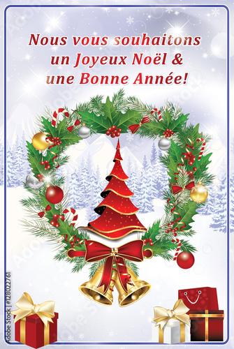 Joyeux Noel Et Nouvel An.Carte De Voeux Pour Le Nouvel An Nous Vous Souhaitons Un
