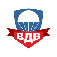 VDV emblem. Airborne Trooper logo. Russian army sign. Text trans