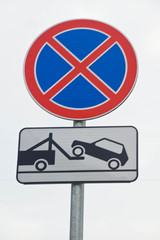 road sign standing is prohibited in the city