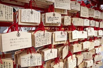 Yasui Konpira Miya Kyoto Japan