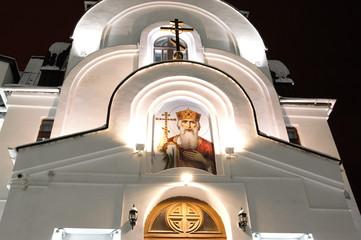 Лик святого Князя Владимира на фронтоне здания  Храма во имя святого князя Владимира Россия, ЮГРА, город Ханты-Мансийск.