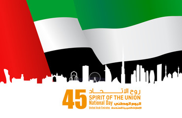 "United Arab Emirates ( UAE ) National Day Logo, with an inscription in Arabic translation ""Spirit of the union, National Day, United Arab Emirates"" , Vector illustration"