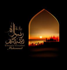 birthday of the prophet Muhammad (peace be upon him)- Mawlid An Nabi - elmawlid Enabawi Elcharif - mohammed - mouhamed - mouhammed. Translation : birthday of Muhammed the prophet