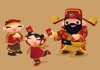 Chinese God of prosperity gives red pocket to children in Chinese New Year