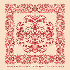 Ancient Chinese Pattern_134 Royal Spiral Cross Flower Frame