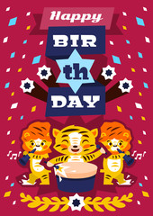 Postcard Happy Birthday with tiger cub plays drums. Designed for printing invitations and congratulations. Lion cub playing on flute. Music Orchestra. African animals. Letters, fireworks, birds