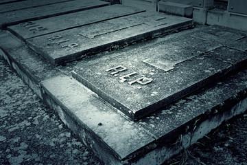 Door tomb cemetery
