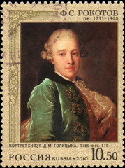 RUSSIA - CIRCA 2010: Postage stamp printed in Russia, dedicated to the 275 anniversary of the birth of the russian portraitist F. S. Rokotoff (1735-1808). Shows portrait of Prince D.M. Golitsyn