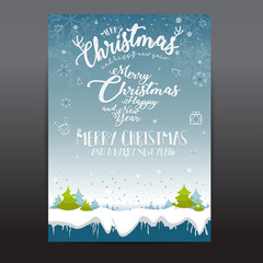 Brochures, flyers, print media Christmas and New Year fun festive joy. Party. Religious beliefs, Jesus. Thanksgiving glory. shining star. We Wish You a Merry Christmas. Jingle Bell background vector