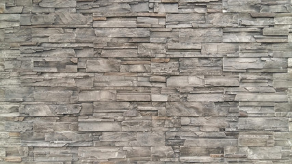 Stone walls texture background