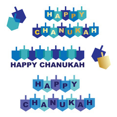 happy chanukah dreidels