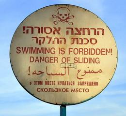 Baden verboten im See Genezareth