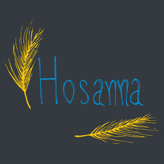 Hosanna hand drawn illustration | Christianity lettering background