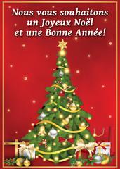 Joyeux Noel Et Nouvel An.Search Photos Message De Vœux De Bonne Annee