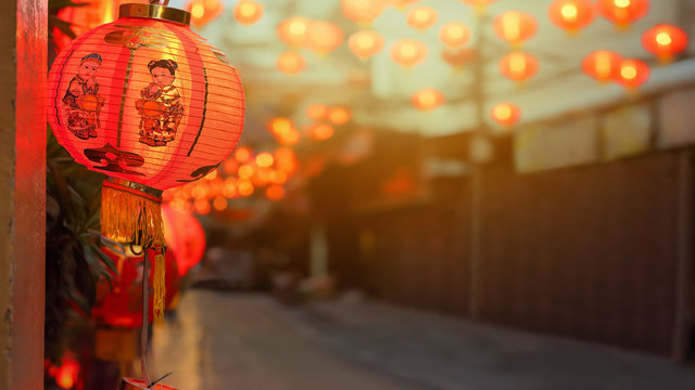 Chinese new year lanterns in china town